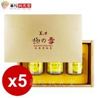 華陀扶元堂 美人計極之雪紅棗雪蛤膏5盒(3瓶/盒)