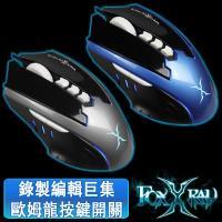 FOXXRAY 異星獵狐電競滑鼠(FXR-SM-06)