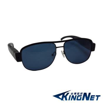 【KINGNET】監視器 HD 1080P 偽裝型圓框太陽眼鏡 墨鏡 微型針孔攝影機 攝像機 蒐證密錄器 微型鏡頭 蒐證器材 密錄設備 監視器材