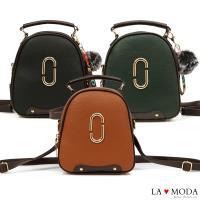 La Moda 超質感多Way大釦飾荔枝紋毛球掛飾肩背斜背後背包(共3色)