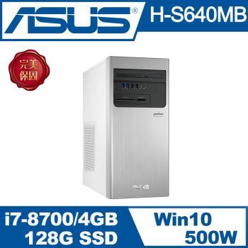 ASUS華碩 PC 桌上型電腦 H-S640MB-I78700019T i7-8700/4G/128G/WIFI/Win10/500W