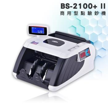 大當家  BS-2100+II 第二代 點鈔機 驗鈔機 數鈔機 鈔票機 點驗鈔機 智能點驗鈔機 商用款 新台幣 人民幣