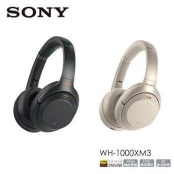 SONY WH-1000XM3 藍芽無線降噪耳罩式耳機 黑/銀兩色