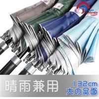 Kasan大傘面12K銀素自動直傘