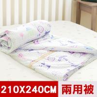 米夢家居-原創夢想家園系列-台灣製造100%精梳純棉兩用被套(白日夢)-7X8尺特大