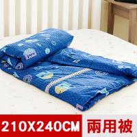 米夢家居-原創夢想家園系列-台灣製造100%精梳純棉兩用被套(深夢藍)-7X8尺特大