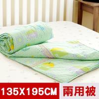 米夢家居-原創夢想家園系列-台灣製造100%精梳純棉兩用被套(青春綠)-單人