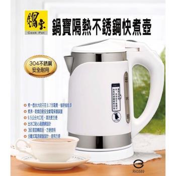 鍋寶 滑蓋式1公升不銹鋼智慧型快煮壺-KT-100-D(雙層隔熱)