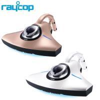 Raycop雷剋蹣紫外線除塵蹣機(玫瑰粉/ 珍珠白) RS-300
