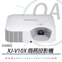 CASIO XJ-V10X 3300流明 XGA解析度 LED光源商務投影機