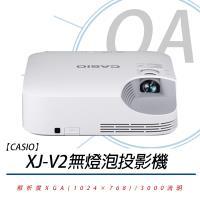 CASIO XJ-V2 XGA 投影機 3000流明