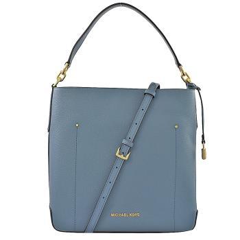 MICHAEL KORS HAYES 素色肩背兩用水桶包.水藍