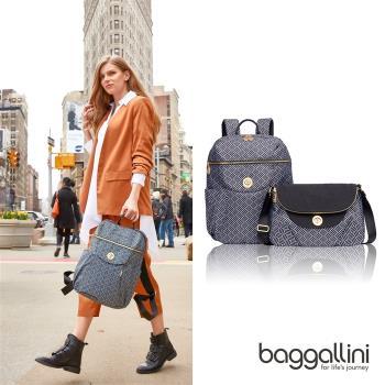 美國Baggallini紐約系列輕旅包-獨家限定