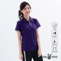 遊遍天下 MIT女款吸濕排汗抗UV機能POLO衫GS10033深紫