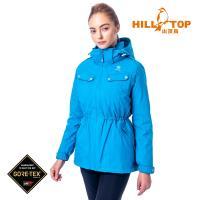 【hilltop山頂鳥】女款GORETEX兩件式防水羽絨拆袖短大衣F22FY9瓦藍綠