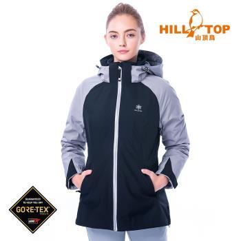 【hilltop山頂鳥】女款GORETEX兩件式防水羽絨拆袖短大衣F22FY5黑