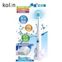 歌林Kolin 聲波震動充電電動牙刷KTB-HC02