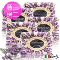 義大利Rudy米蘭古典薰衣草保濕香皂150g買三送二超值組