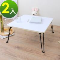 頂堅 寬60x高31公分 正方形折疊桌 野餐桌 和室桌 摺疊桌 休閒桌 二色可選 2入組