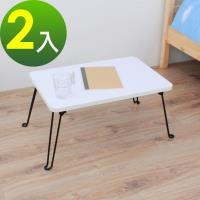 頂堅 寬60x深40x高31公分 折疊桌 野餐桌 和室桌 摺疊桌 休閒桌 二色可選 2入組