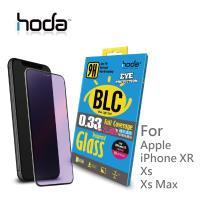 HODA iPhone Xs Max 6.5  2.5D隱形滿版抗藍光9H鋼化玻璃保護貼