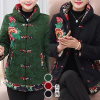 KW韓國. XL-4XL 秋冬古典刺繡花布拼接鋪棉外套