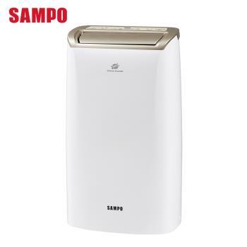 SAMPO 聲寶- 10.5L空氣清淨除濕機 AD-W720P-