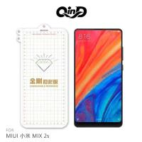 QinD MIUI 小米 MIX 2s 金剛隱形膜 - 網