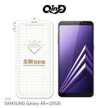QinD SAMSUNG Galaxy A8+(2018) 金剛隱形膜 - 網