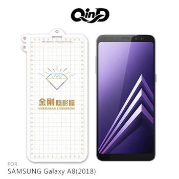 QinD SAMSUNG Galaxy A8(2018) 金剛隱形膜 - 網