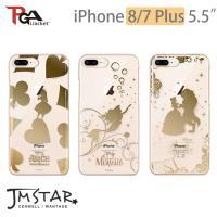 iPhone 8/7 Plus 手機殼 迪士尼 正版授權 PC/透明金箔 硬殼 5.5吋-愛麗絲/美人魚/美女與野獸
