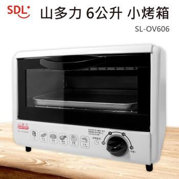 山多力 6L電烤箱 SL-OV606