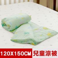 米夢家居-原創夢想家園系列-台灣製造100%精梳純棉兒童涼被.夏被4X5尺(青春綠)