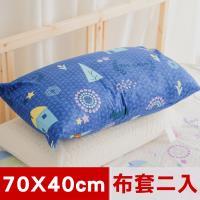 米夢家居-夢想家園系列-100%精梳純棉信封式標準枕通用布套(深夢藍)二入