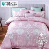 AGAPE亞加•貝 -美好愛戀 吸濕排汗法式天絲 雙人加大6尺四件式兩用被套床包組/床包加高35公分