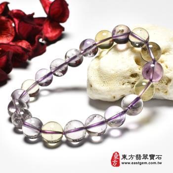 紫水晶加黃水晶手鍊(紫水晶珠子,珠徑約10mm,4顆黃珠+16顆紫珠,OPB056)。【東方翡翠寶石】