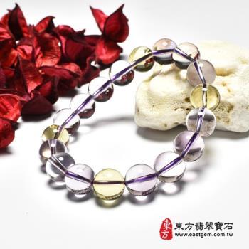 紫水晶加黃水晶手鍊(紫水晶珠子,珠徑約12mm,4顆黃珠+14顆紫珠,OPB047) 。【東方翡翠寶石】