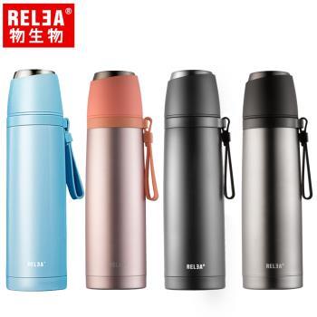 香港RELEA物生物 500ml君悅一蓋兩用不鏽鋼保溫杯