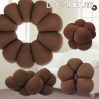 棉花田 米其林 超大甜甜圈可變身立體胖胖墊-可可色