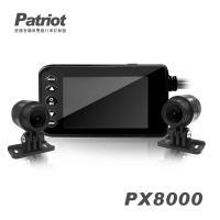 愛國者PX8000 前後1080P高清雙鏡 SONY感光元件 F1.8大光圈 機車行車紀錄器