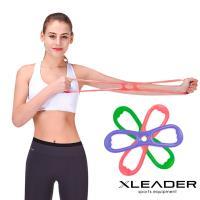 Leader X 8字彈力帶 擴胸拉力帶 顏色隨機