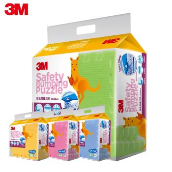 3M 安全防撞地墊(四色可選)限時加送3M除塵紙拖把