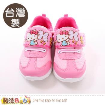 魔法Baby 女童鞋 台灣製Hello Kitty正版休閒運動鞋 sk0516