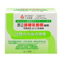 人生製藥 人生渡邊寡糖乳酸菌細粒 (3g*30包/盒)X2盒
