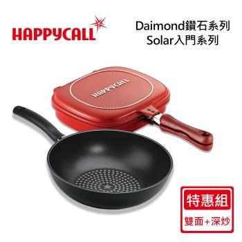HAPPYCALL韓國陶瓷不沾熱循環加大雙面鍋+鑽石不沾32CM炒鍋組