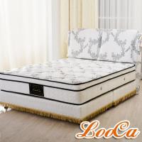 LooCa 皇御精品天絲獨立筒床墊-加大6尺 傢居美學