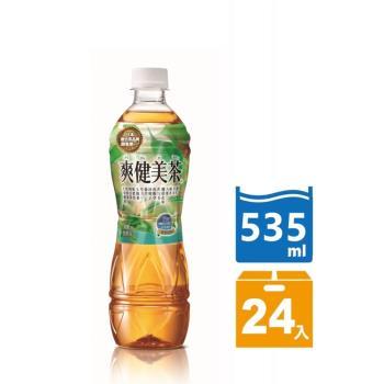 爽健美茶 寶特瓶 535ml x24入