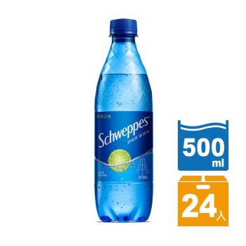 舒味思 氣泡水萊姆口味 寶特瓶 500ml x24入