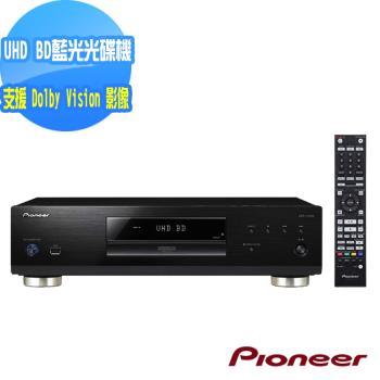 Pioneer 先鋒 4K HDR藍光播放機 UDP-LX500+送HDMI線