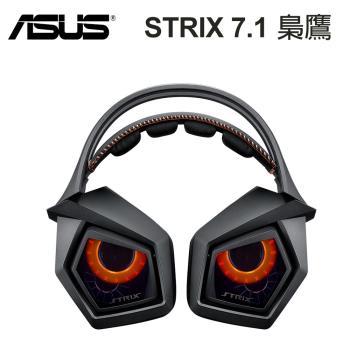 ASUS華碩 梟鷹 STRIX 7.1 電競耳機